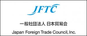 JFTCロゴデザイン