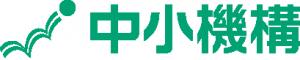 シンボルマーク小+中小機構【ヨコ組】