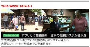 NHK&BMC2