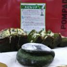 ポンパドウルによるスピルリナ入りのパン